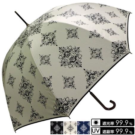 晴雨兼用 ダマスク柄ジャンプ傘