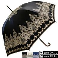 雨晴兼用 レース柄ジャンプ傘
