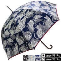 猫シルエット柄ジャンプ傘