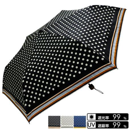 水玉ドット柄折畳み傘