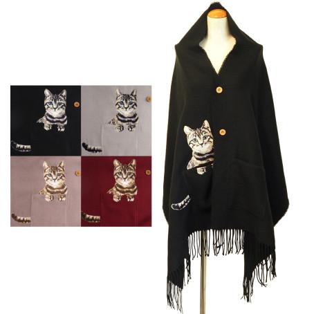 ボタン&ポケット付 猫刺繍 ポンチョ ストール