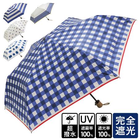 晴雨兼用傘 超撥水 ブラックコーティング マルチ柄折りたたみ傘