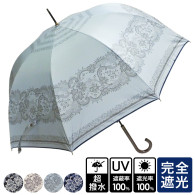 晴雨兼用傘 超撥水 ブラックコーティング ジャンプ傘