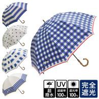 晴雨兼用傘 超撥水 ブラックコーティング マルチ柄ショート傘