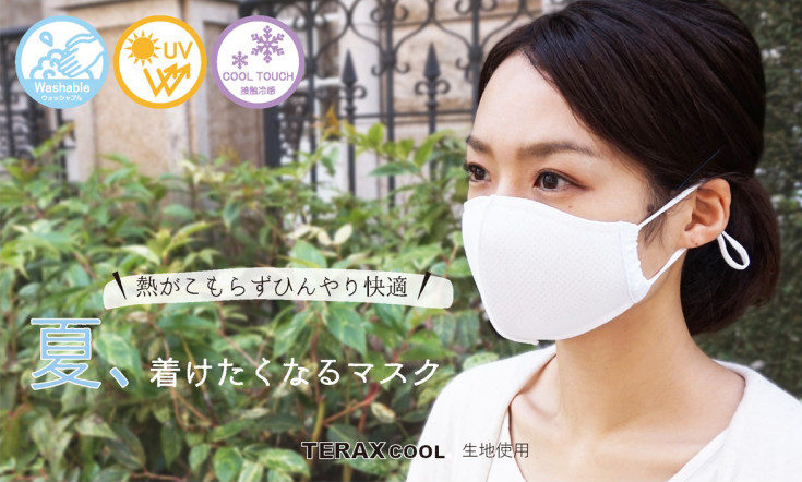 [接触冷感] 夏つけたくなるマスクを発売しました。