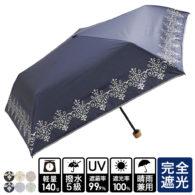 完全遮光 晴雨兼用 超撥水 ブラックコーティング ラメプリント 軽量コンパクトミニ折りたたみ傘 ダマスク柄