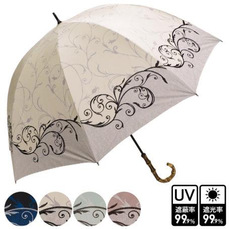 プリント&刺繍 竹製ハンドルショート傘 /オリエンタル柄